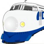 【往復割引】新幹線の切符を東京駅~新神戸駅間で1,300円安く購入する方法。