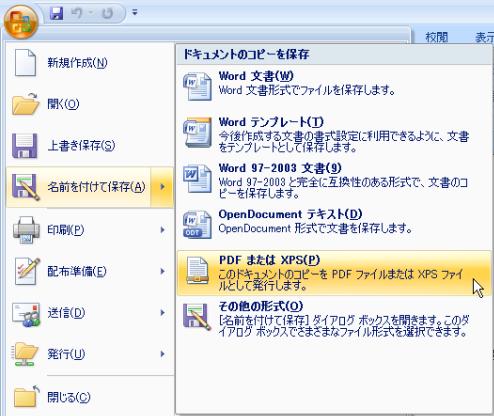 セブン 印刷 pdf バージョン